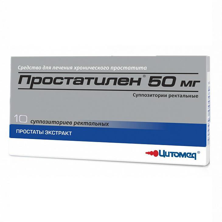Свечи от простатита простатилен отзывы цена физические упражнения при обострении простатита
